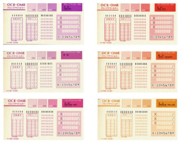 マークシート用紙の印刷色