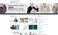 教育ソフトウェア_キャプチャ画像