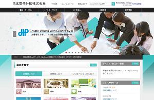 日本電子計算_キャプチャ画像
