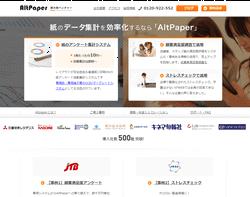 AltPaper_キャプチャ画像